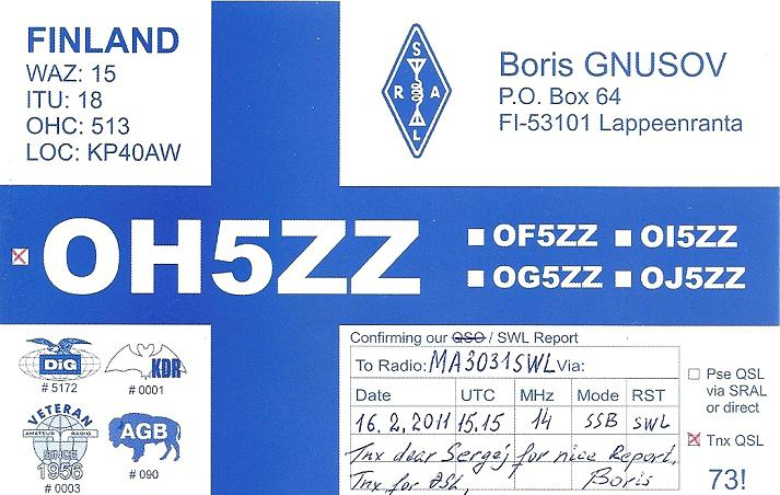 QSL card to confirm SWL raport from OH5ZZ example